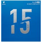 VICTAS V>15 スティフ