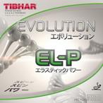 TIBHAR エボリューション EL-P