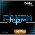 JOOLA ヨーラ リズム 375