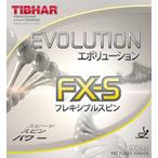 TIBHAR エボリューション FX-S