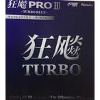 ニッタク キョウヒョウプロ3-TURBO BLUE―