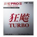 ニッタク キョウヒョウプロ3-TURBO ORANGE―