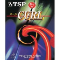TSP カールP-1R ソフト